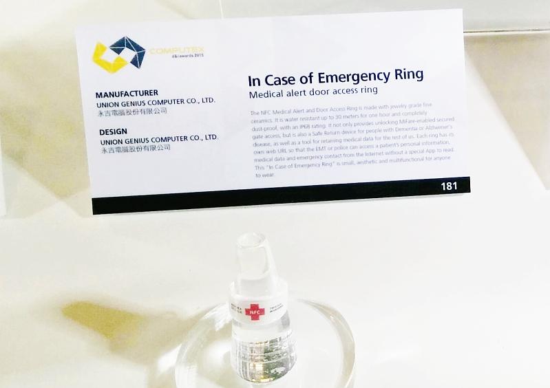 Wearables Emergency Ring für Notfälle