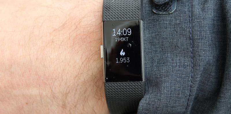 Fitbit Charge 2 Kalorien