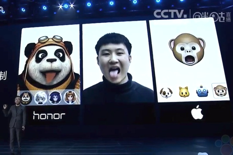 Face ID: Animoji bei Honor