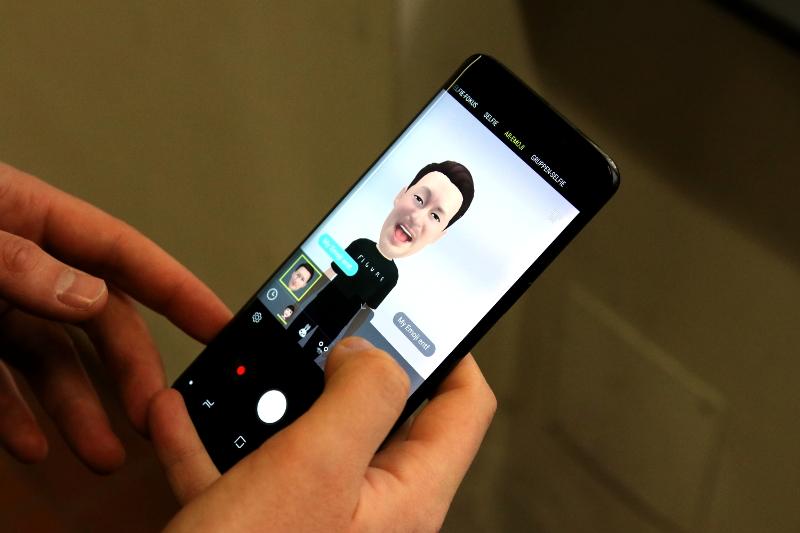 Samsung Galaxy S9 Test: AR Emojis
