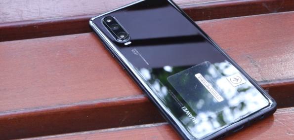 Huawei P30 Test Back Rückseite