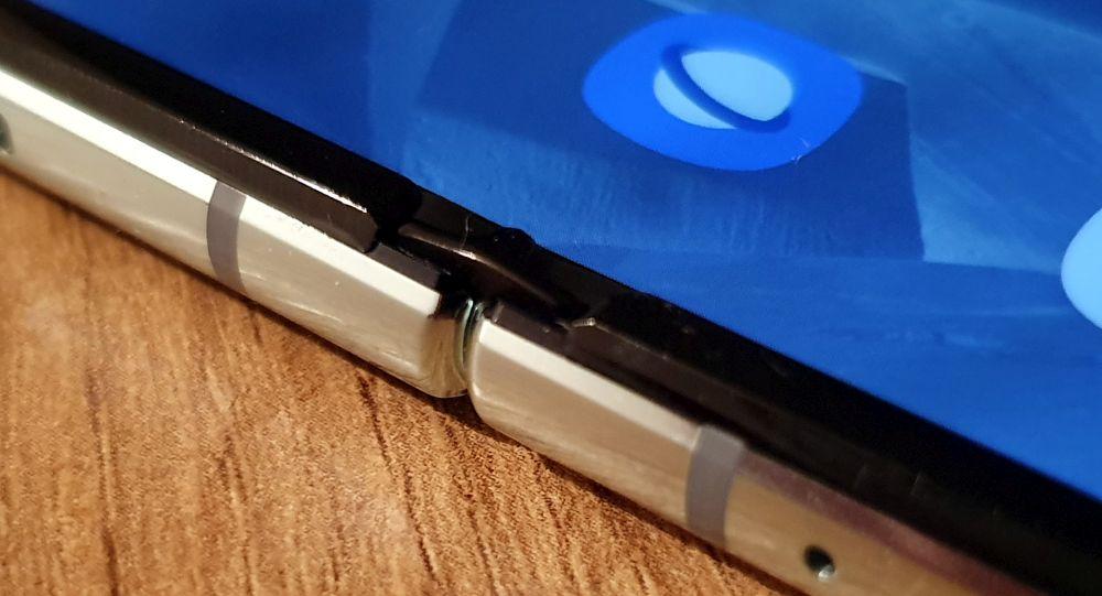 Samsung Galaxy Fold 5G Scharnier Mechanismus