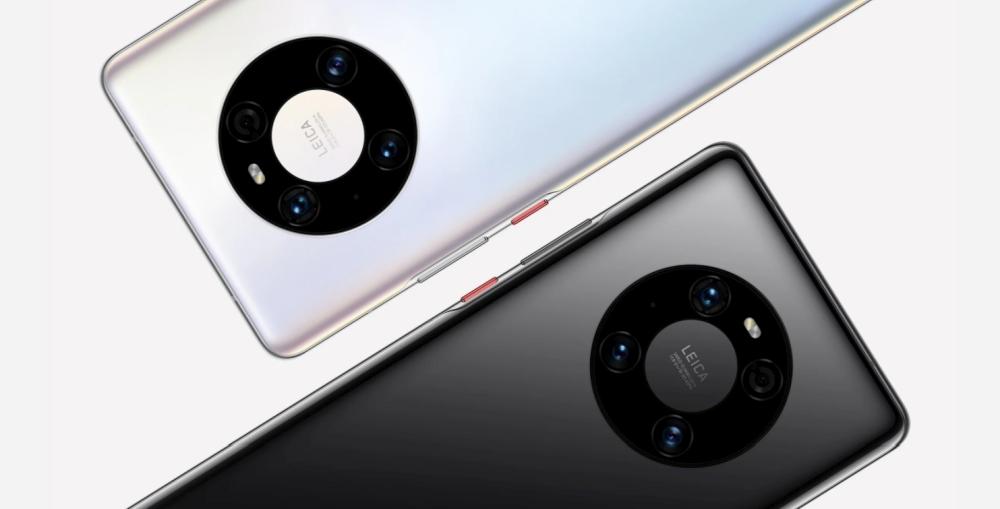 Huawei Mate 40 Pro Kameraring